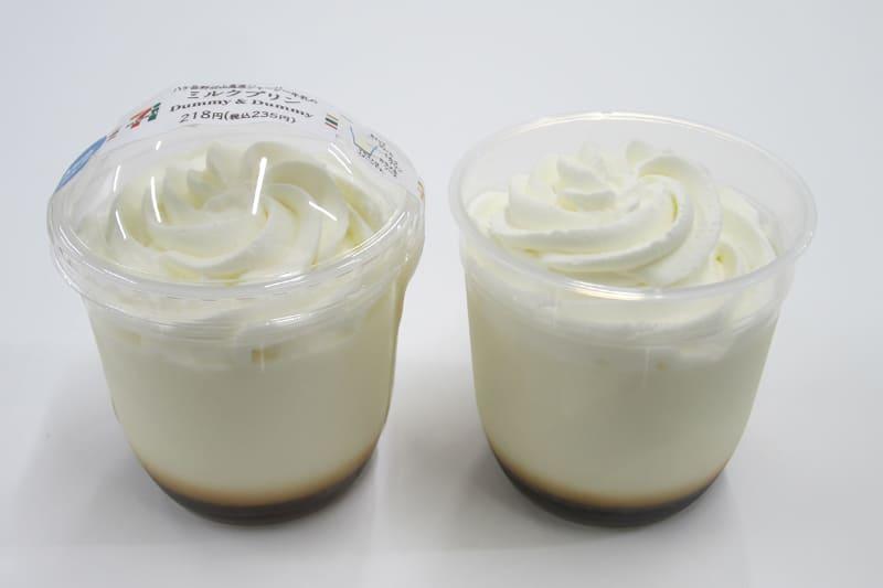 ジャージー牛乳のミルクプリン