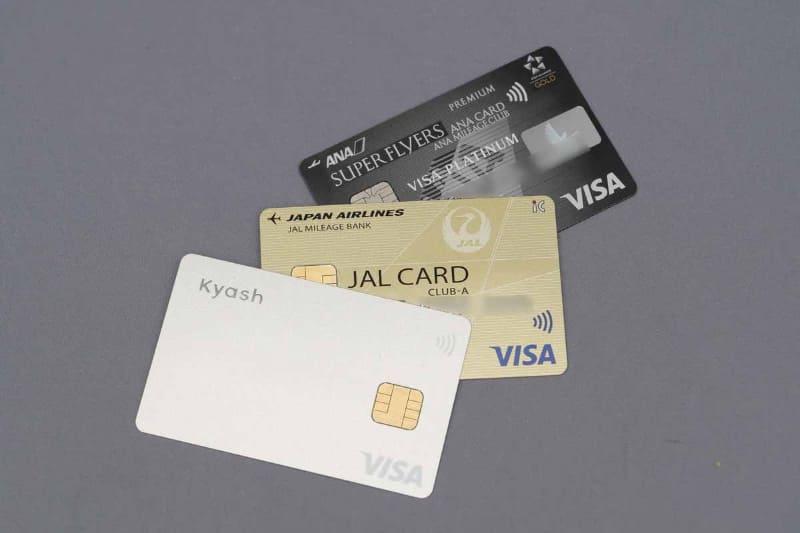 国内でもクレジットカードのNFC Pay対応が進みつつあり、筆者もすでにNFC Pay対応クレジットカードを3枚所有している