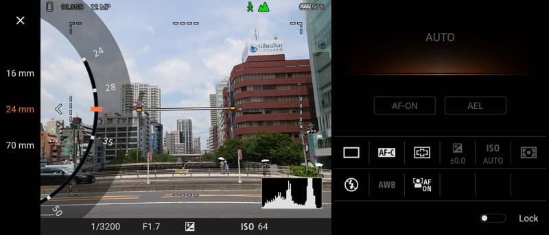 Photography Proの撮影操作画面。各ボタンのデザインや名称、画面表示などを「αシリーズ」「RXシリーズ」に合わせてある