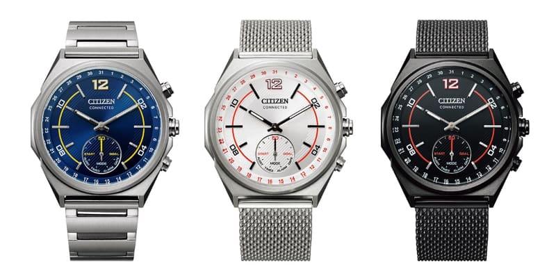 左から「CX0000-55」「LCX0000-71A」「CX0005-78E」