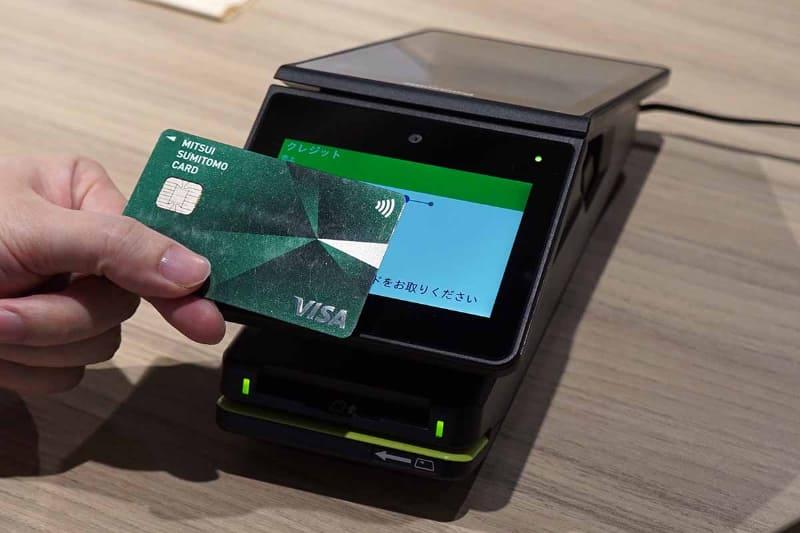 クレジットカードはNFCで非接触決済