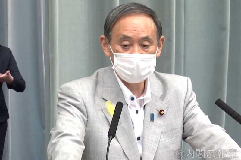 菅義偉 内閣官房長官(出典:政府インターネットTV)
