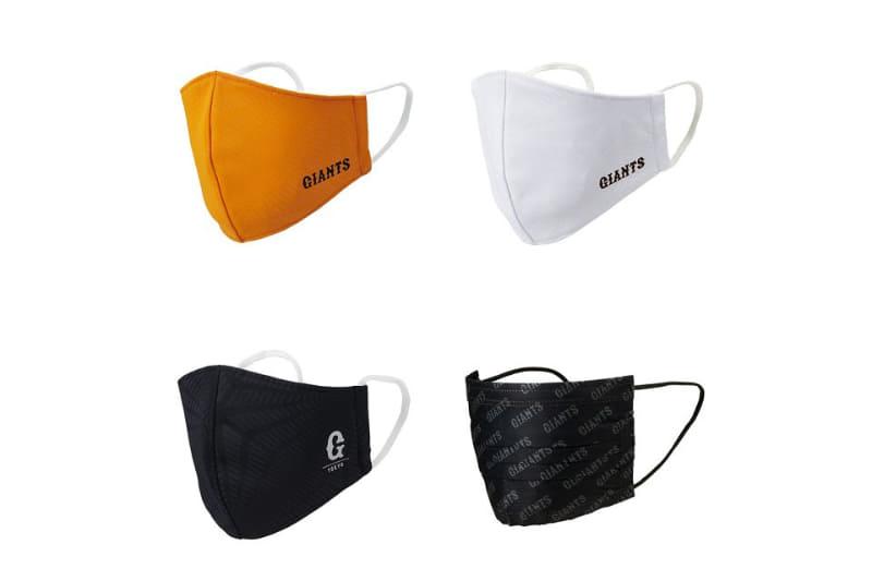ジャイアンツオリジナルマスク。オーセンティックユニホームマスク オレンジ(左上)、同ホワイト(右上)、同ブラック(左下)、不織布三層マスク ブラック(右下)