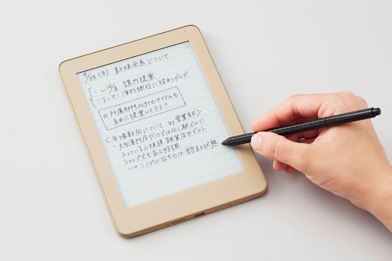 キングジム、デジタルノート「フリーノ」もMakuakeで先行販売後に一般販売