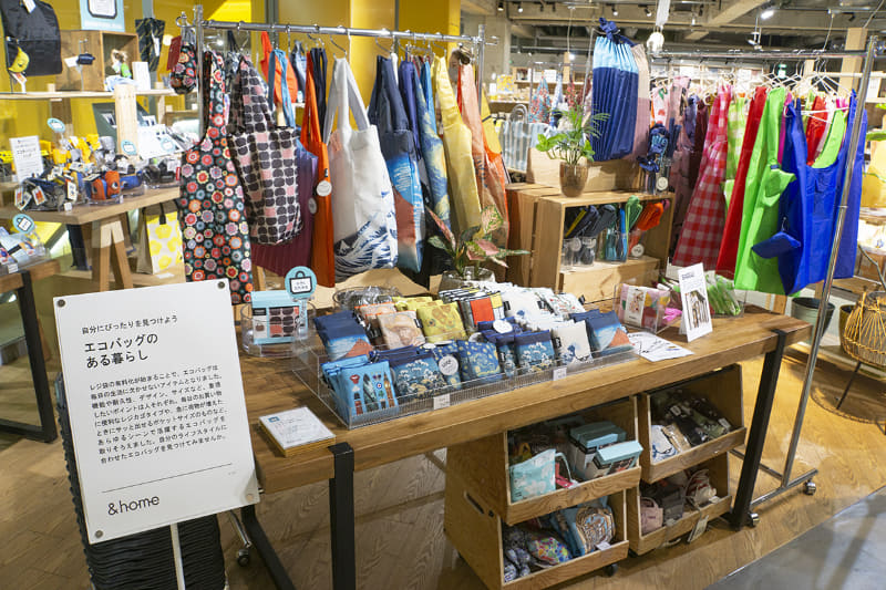 渋谷ロフト エコバッグコーナー(レイアウトは変更される場合があります)