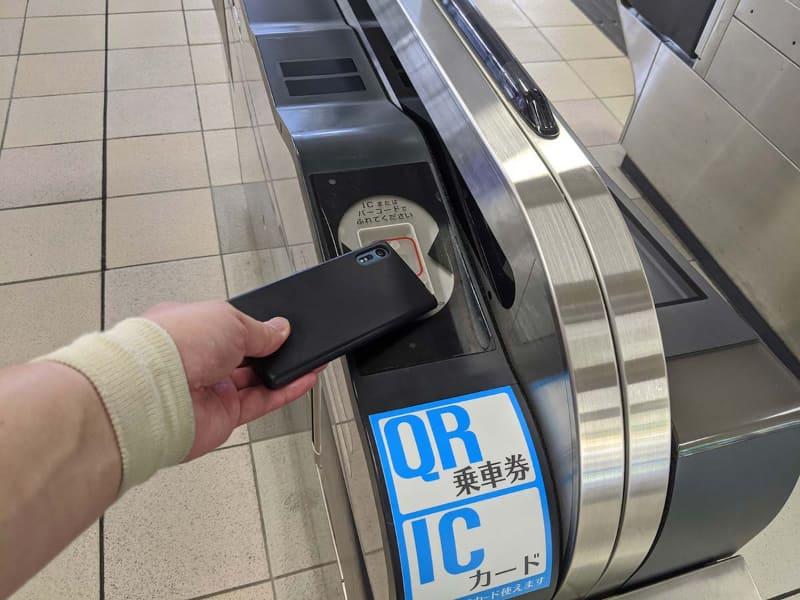 ゆいレールは普段使いのおサイフケータイで乗車できるようになったので、1日乗車券でも選ばない限り、切符を買う手間からは解放された