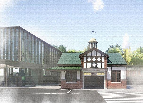 旧駅舎建物の外観を再現する建物イメージ図