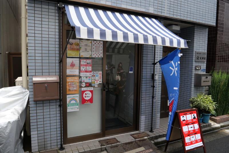 共通QRコードによるメルペイとd払いの利用に対応した、東京都中央区日本橋人形町の「フルーツカフェ pomp」