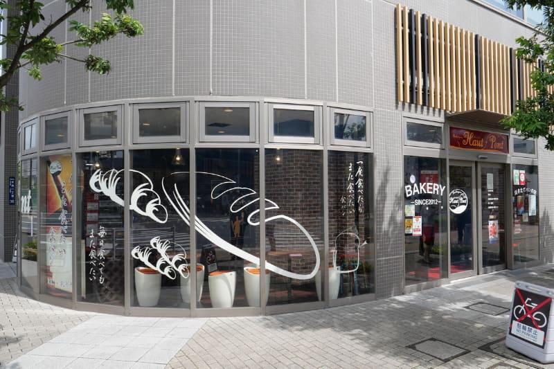 東京都墨田区京島の「ベーカリー オットポン」でも共通QRコードによるメルペイとd払いの利用に対応