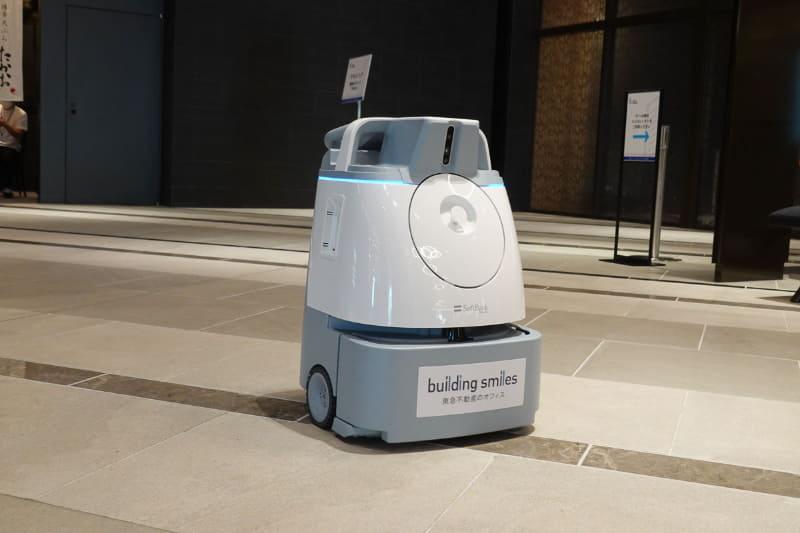 ソフトバンクのロボット掃除機「Whiz」