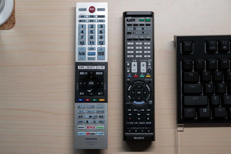 テレビに付属のリモコン(左)と、ソニーの学習リモコン「RM-PLZ430D」(右)