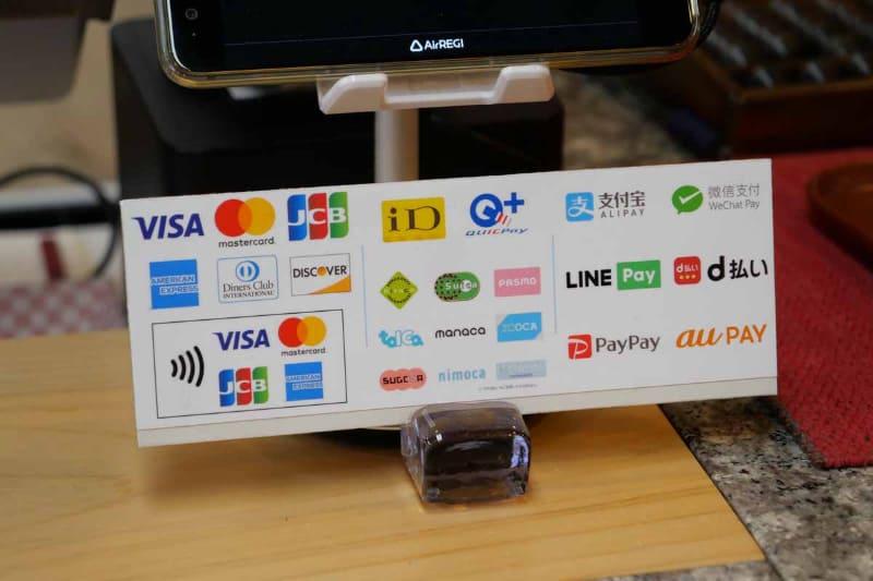 店内に掲示するアクセプタンスマークも、NFCタッチ決済対応がわかるように手直しした
