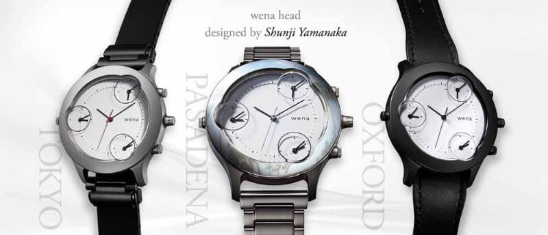 wena head designed by Shinji Yamanaka