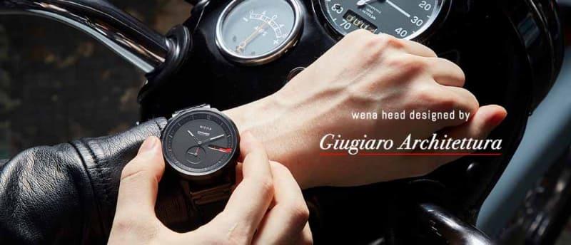 wena head designed by Giugiaro Architettura