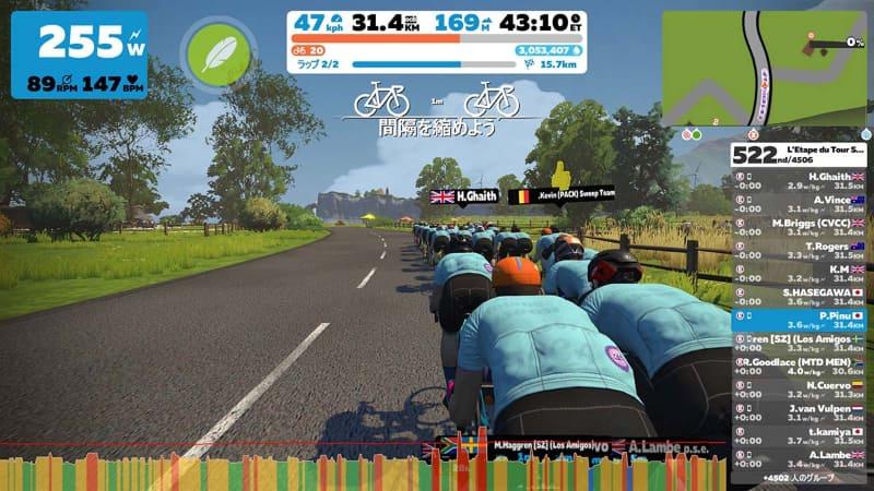 自転車のペダルを踏むことで仮想の3D空間を走り回れる「Zwift」