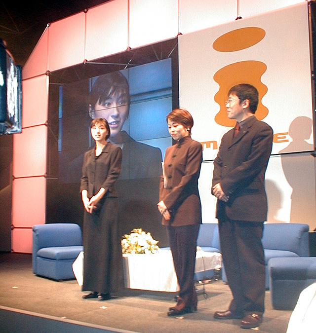 1999年2月22日のiモード発表会