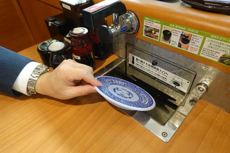 セルフチェック機能。食べ終わった皿を投入すれば自動的に枚数がカウントされる