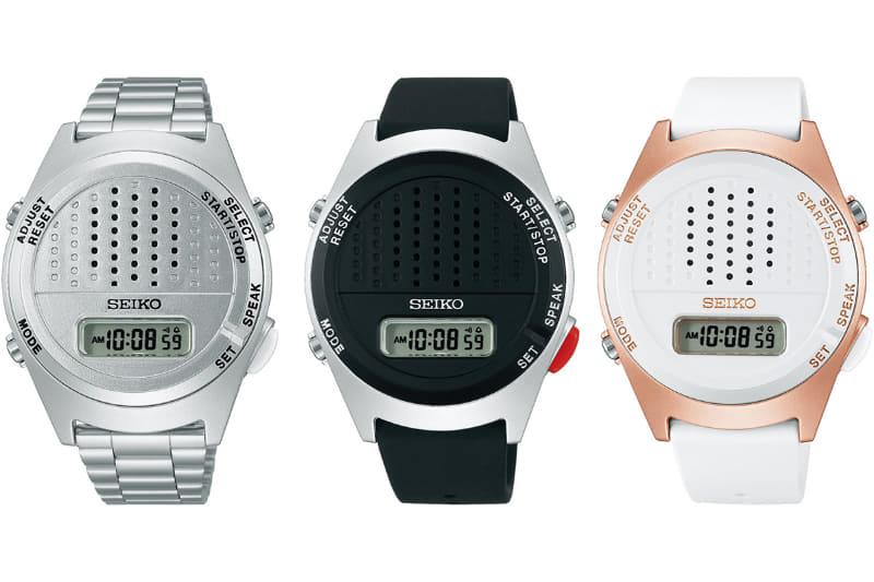 (左から)SBJS013、SBJS015、SBJS016
