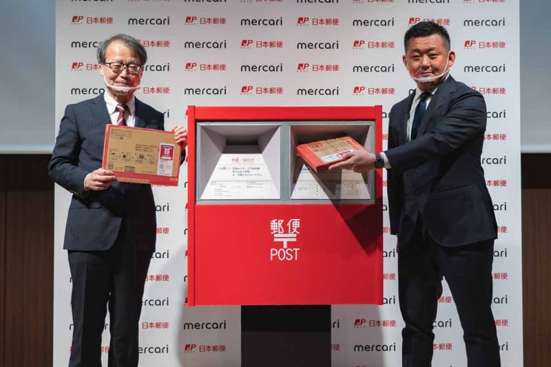 日本郵便 諫山親副社長(左)、メルカリジャパン 田面木宏尚CEO(右)