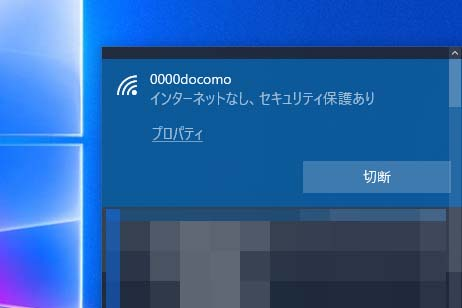 d Wi-FiのSSIDに接続