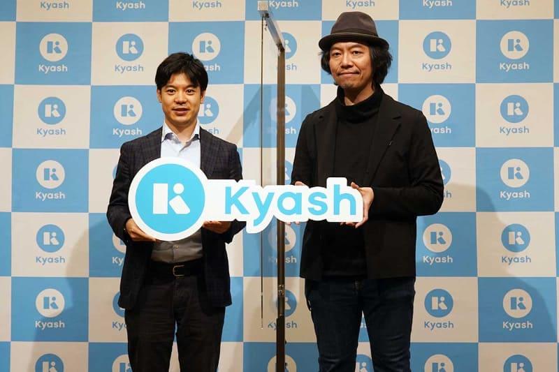 Kyash 代表取締役 鷹取 真一氏(左)、最高技術責任者 椎野孝弘氏(右)