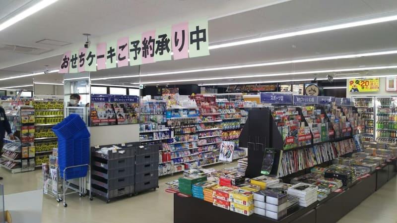 ローソン鴨居駅東店