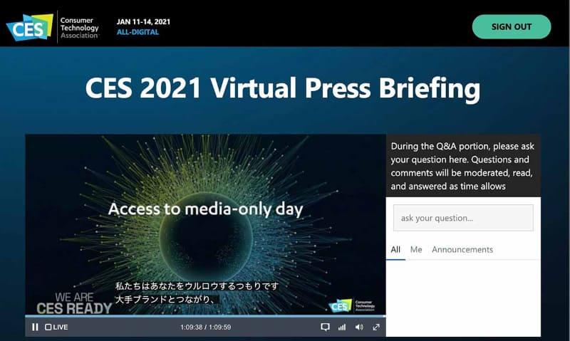 日本語字幕に大きな不安を感じさせたCES 2021プレスブリーフィング