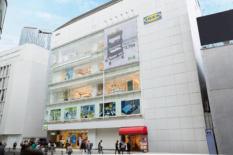 IKEA渋谷(イケア・ジャパン提供)