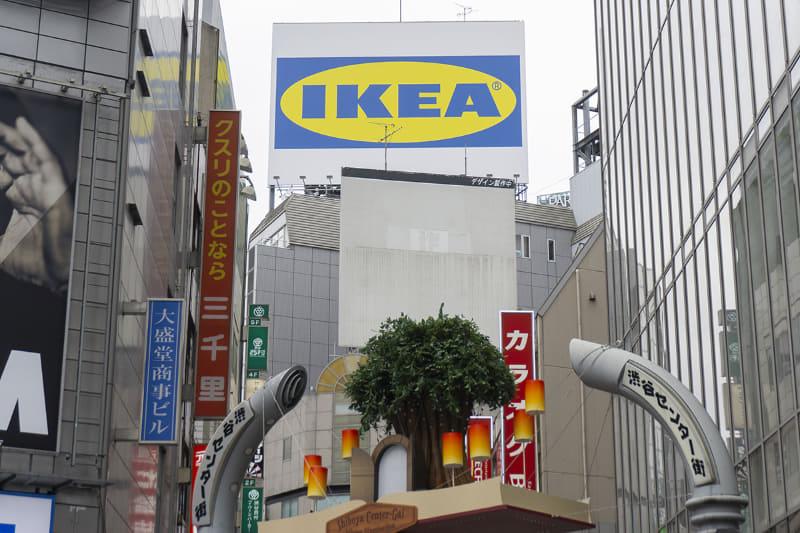 渋谷センター街入口から見るIKEA渋谷(11月撮影)