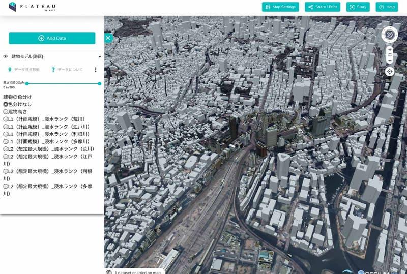 詳細な建物形状が登録されていなくても、その地域にある建物の概形と道路はちゃんと立体データとして提供されている