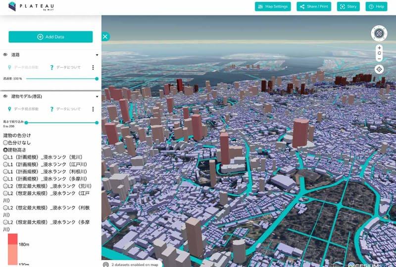 道路や建物の高さを色分け。こうしたデータに河川氾濫や空気の流れのデータを組み合わせると、各種シミュレーションに活用できる
