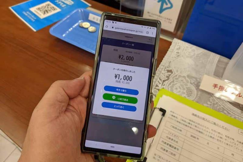 Go To Eatのデジタル食事券が使えるようになるまで地域共通デジタルクーポンの利用を控えたが、結局東京都では予定通りデジタル食事券が販売されず、地域共通デジタルクーポンも利用開始のタイミングを逸してしまった