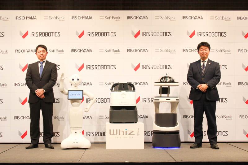 ソフトバンクロボティクスグループ代表取締役社長兼CEO 冨澤文秀氏(左)と、アイリスオーヤマ代表取締役社長 大山晃弘氏