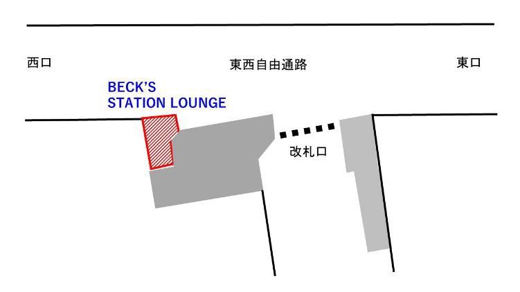 さいたま新都心駅「BECK'S STATION LOUNGE」出店場所