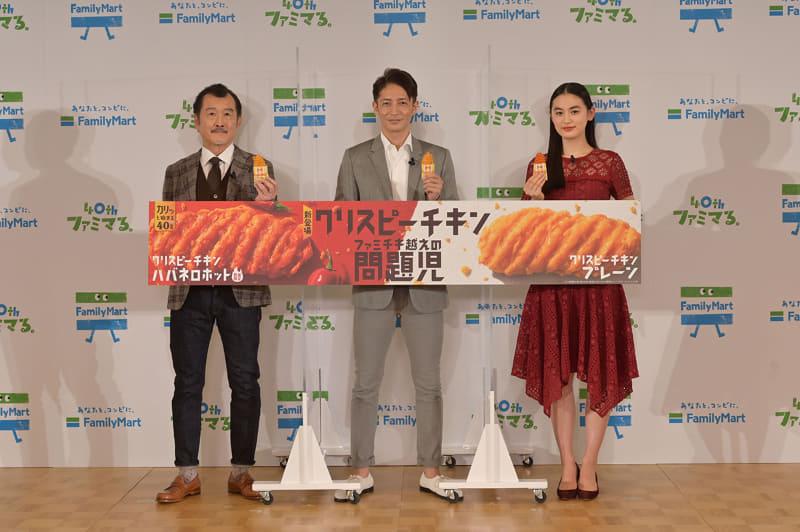 (左から)吉田鋼太郎さん、玉木宏さん、八木莉可子さん