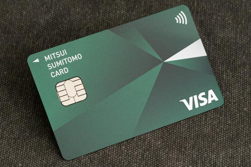 会員情報の記載がない非常にスッキリしたデザインに。Mastercard版も選べます