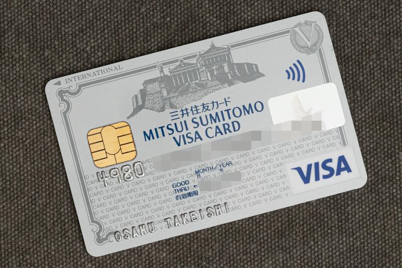 切り替え前まで使っていた三井住友VISAクラシックカード。長年親しんだ「パルテノン神殿」ともお別れです