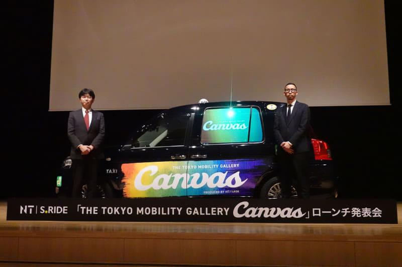 S.RIDE代表取締役社長 西浦賢治氏(左)とニューステクノロジー代表取締役の三浦純揮氏