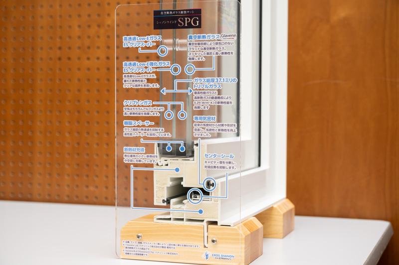 「シャノンウインドSPG」のカットモデル。真空断熱ガラスはパナソニックの技術で、断熱材を充填した樹脂フレームやセンターシールはエクセルシャノンの技術となる。説明用の模型のため細部は製品と異なる