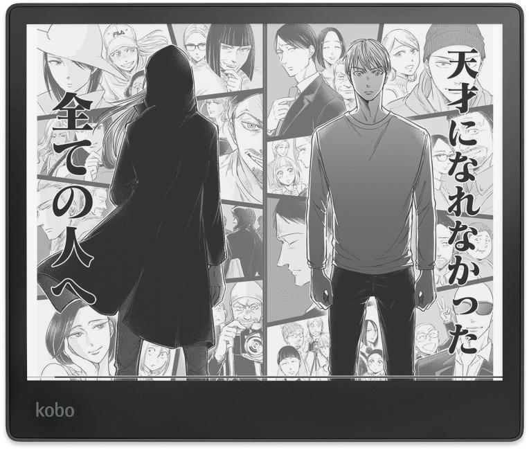 「左ききのエレン」(C)かっぴー・nifuni/集英社 ※画面は開発中のイメージ