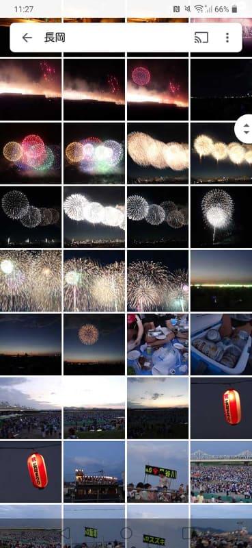 「長岡」で検索。長岡花火の写真が表示できた