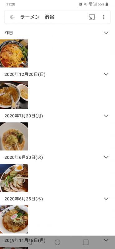 「ラーメン 渋谷」の組み合わせで、渋谷で食べたラーメンだけを絞り込み