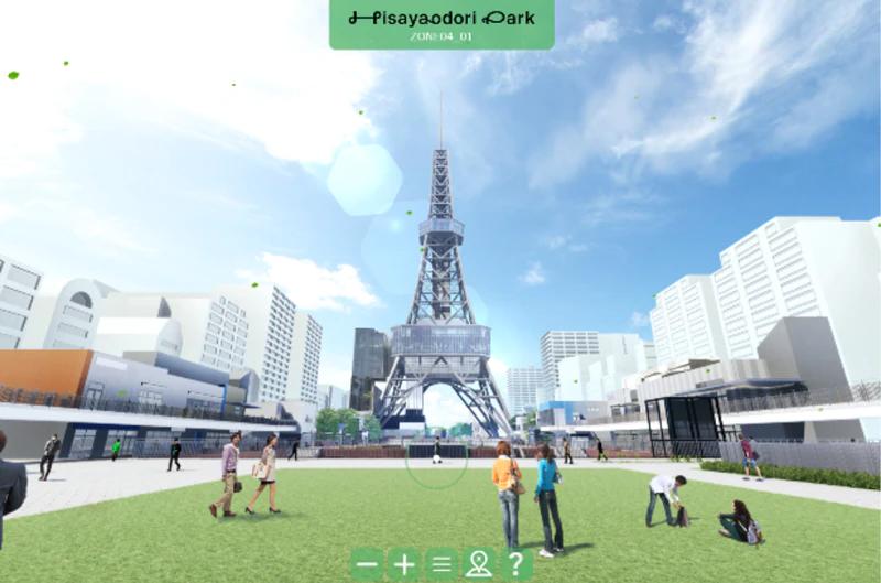 Hisaya Digital Park