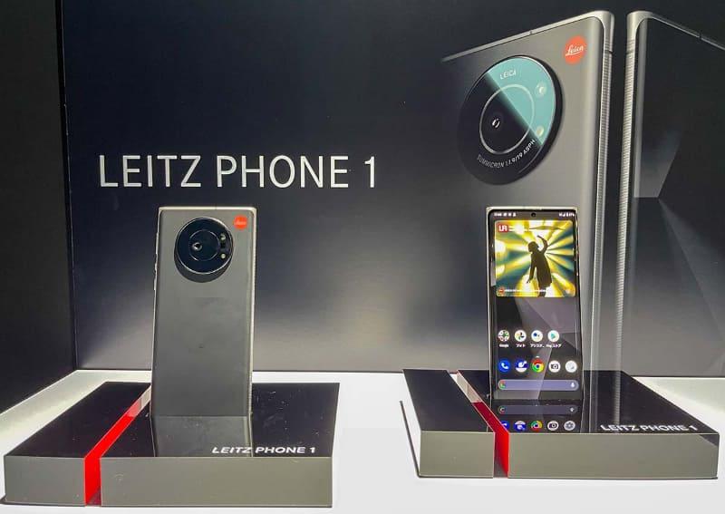 ライカブランドのスマートフォン「Leitz Phone 1」