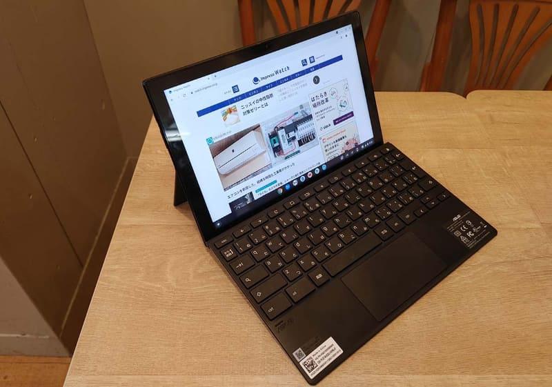 愛用しているChromebook「ASUS Chromebook Detachable CM3」