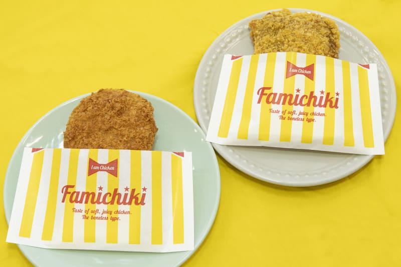 (左)とろーりカレーコロッケ(100円)、(右)チーズインカレーファミチキ(230円)