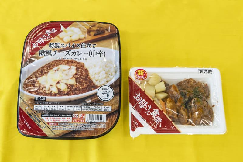 (左)特製スパイス仕立て 欧風チーズカレー(330円)、(右)16種のスパイスとハーブ香る!タンドリー風チキン(398円)