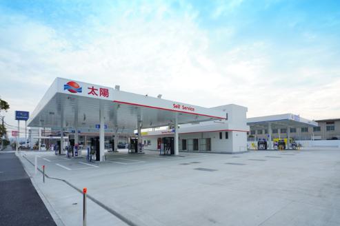 太陽鉱油 千葉新港サービスステーション