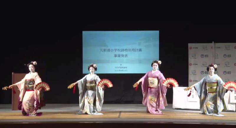 記者会見では、宮川町花街 芸妓による舞妓舞踊「姫三社」も披露された。