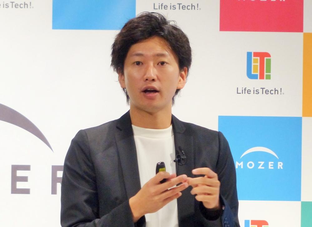 ライフイズテック株式会社代表取締役CEOの水野雄介氏